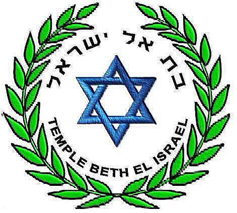 Temple Beth El Israel, Port Saint Lucie, FL