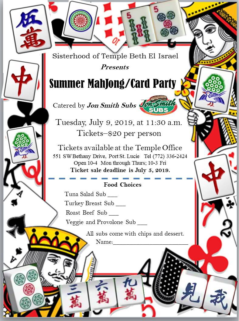 SisterhoodMahJongCardParty792019flyer