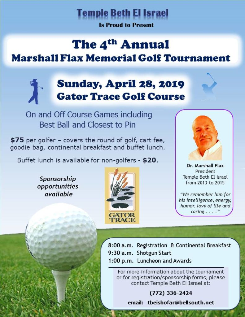 4th Annual Marshall Golf Tournament Flyer