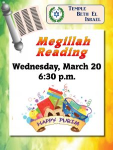 Megillah Reading March 20, 2019