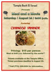 Meal and a Movie Aug 24 2019