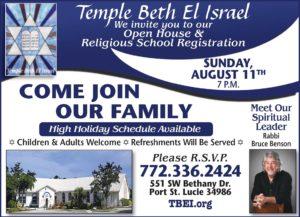 Hebrew Israelite Holidays 2019
