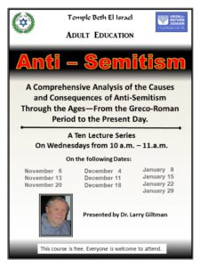 Larry Giltman, Anti-Semitism, November 6 through January 29, 2020