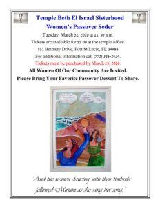 Women's Seder March 31, 2020