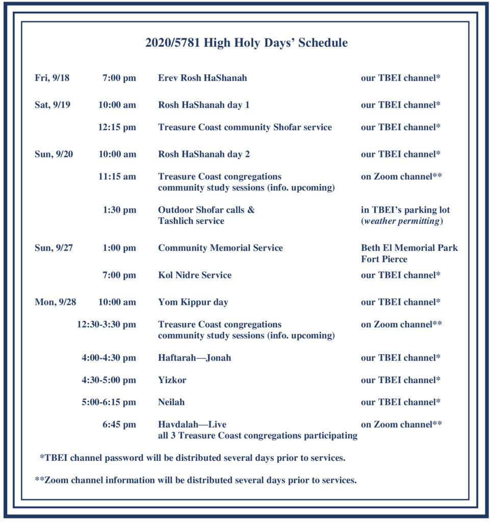 2020/5781 High Holy Days' Schedule